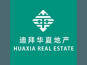 HUAXIA REAL ESTATE logo