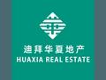 Huaxia Real Estate